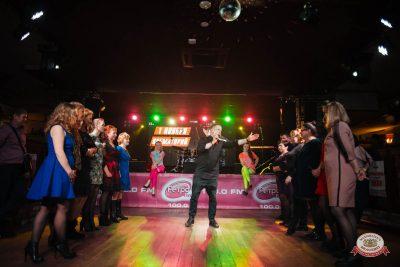 «Вечеринка Ретро FM», 19 октября 2018 - Ресторан «Максимилианс» Екатеринбург - 0017
