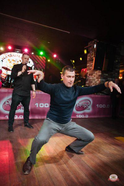 «Вечеринка Ретро FM», 19 октября 2018 - Ресторан «Максимилианс» Екатеринбург - 0022