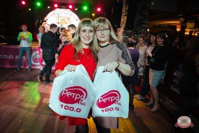 «Вечеринка Ретро FM», 19 октября 2018 - Ресторан «Максимилианс» Екатеринбург - 0024