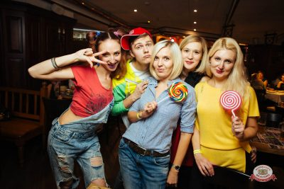 «Вечеринка Ретро FM», 19 октября 2018 - Ресторан «Максимилианс» Екатеринбург - 0027