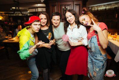 «Вечеринка Ретро FM», 19 октября 2018 - Ресторан «Максимилианс» Екатеринбург - 0028