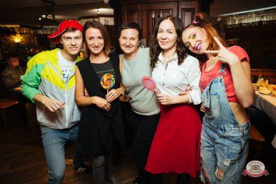 «Вечеринка Ретро FM», 19 октября 2018 - Ресторан «Максимилианс» Екатеринбург - 0029