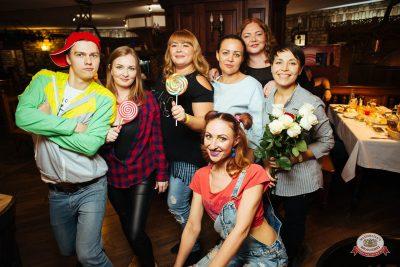 «Вечеринка Ретро FM», 19 октября 2018 - Ресторан «Максимилианс» Екатеринбург - 0030