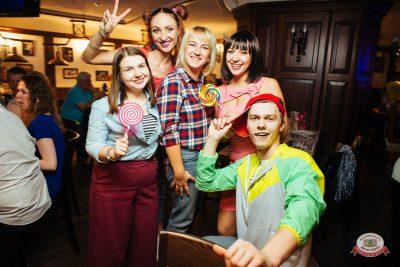 «Вечеринка Ретро FM», 19 октября 2018 - Ресторан «Максимилианс» Екатеринбург - 0031