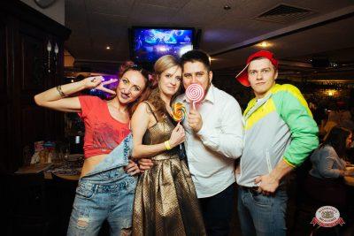 «Вечеринка Ретро FM», 19 октября 2018 - Ресторан «Максимилианс» Екатеринбург - 0032