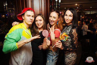 «Вечеринка Ретро FM», 19 октября 2018 - Ресторан «Максимилианс» Екатеринбург - 0034