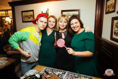 «Вечеринка Ретро FM», 19 октября 2018 - Ресторан «Максимилианс» Екатеринбург - 0035