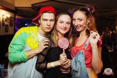 «Вечеринка Ретро FM», 19 октября 2018 - Ресторан «Максимилианс» Екатеринбург - 0036