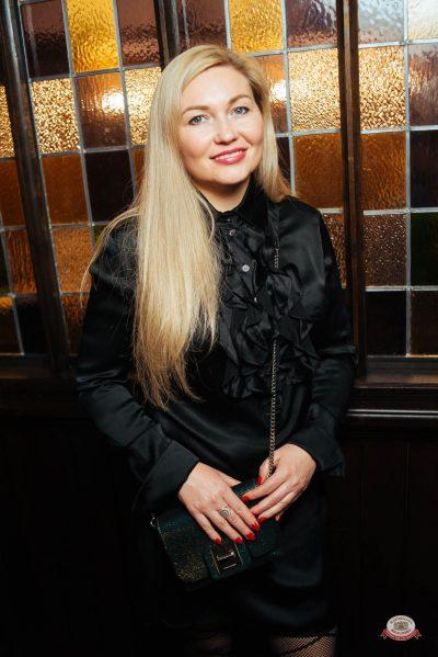 «Вечеринка Ретро FM», 19 октября 2018 - Ресторан «Максимилианс» Екатеринбург - 0045