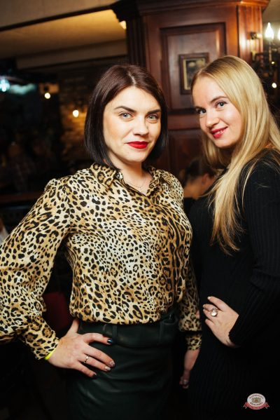 «Вечеринка Ретро FM», 19 октября 2018 - Ресторан «Максимилианс» Екатеринбург - 0047