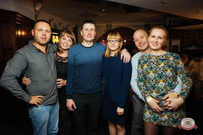 «Вечеринка Ретро FM», 19 октября 2018 - Ресторан «Максимилианс» Екатеринбург - 0049
