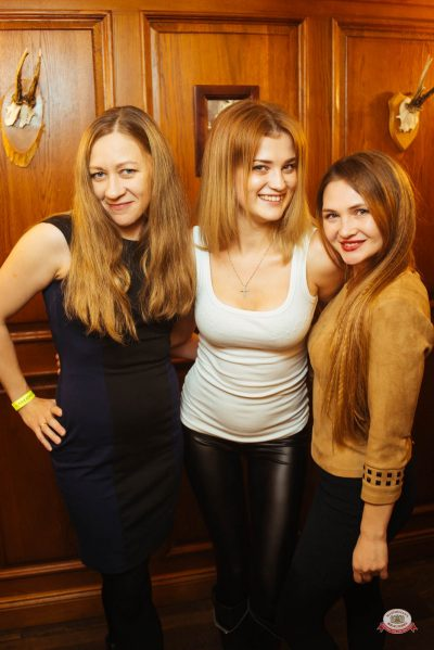 «Вечеринка Ретро FM», 19 октября 2018 - Ресторан «Максимилианс» Екатеринбург - 0053