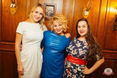 «Вечеринка Ретро FM», 19 октября 2018 - Ресторан «Максимилианс» Екатеринбург - 0054