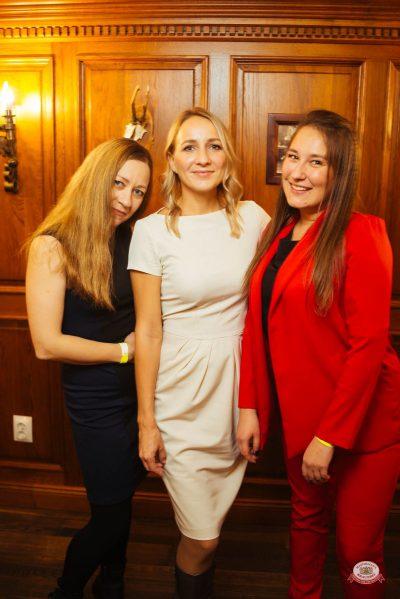 «Вечеринка Ретро FM», 19 октября 2018 - Ресторан «Максимилианс» Екатеринбург - 0055