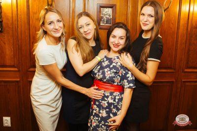 «Вечеринка Ретро FM», 19 октября 2018 - Ресторан «Максимилианс» Екатеринбург - 0056