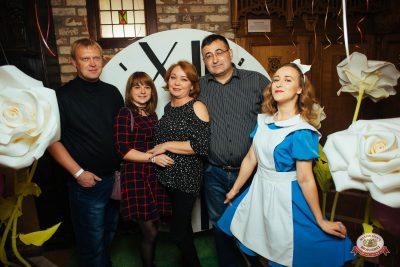 День именинника, 20 октября 2018 - Ресторан «Максимилианс» Екатеринбург - 0001