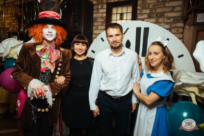 День именинника, 20 октября 2018 - Ресторан «Максимилианс» Екатеринбург - 0004