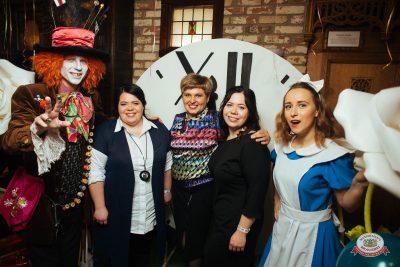 День именинника, 20 октября 2018 - Ресторан «Максимилианс» Екатеринбург - 0006