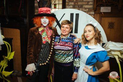 День именинника, 20 октября 2018 - Ресторан «Максимилианс» Екатеринбург - 0007