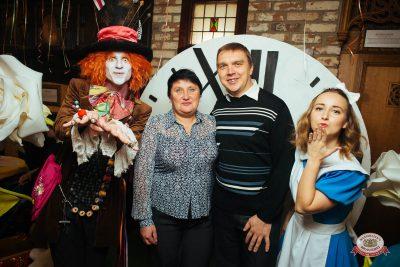 День именинника, 20 октября 2018 - Ресторан «Максимилианс» Екатеринбург - 0008