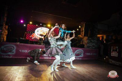 День именинника, 20 октября 2018 - Ресторан «Максимилианс» Екатеринбург - 0016