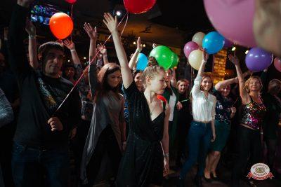 День именинника, 20 октября 2018 - Ресторан «Максимилианс» Екатеринбург - 0023