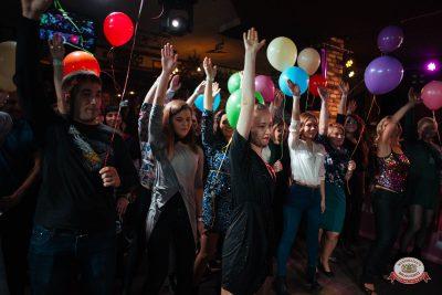 День именинника, 20 октября 2018 - Ресторан «Максимилианс» Екатеринбург - 0024