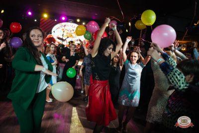 День именинника, 20 октября 2018 - Ресторан «Максимилианс» Екатеринбург - 0035
