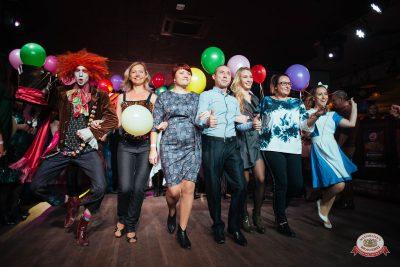 День именинника, 20 октября 2018 - Ресторан «Максимилианс» Екатеринбург - 0041