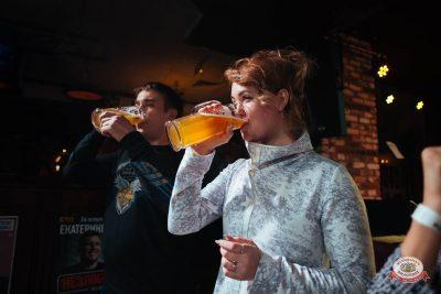 День именинника, 20 октября 2018 - Ресторан «Максимилианс» Екатеринбург - 0055