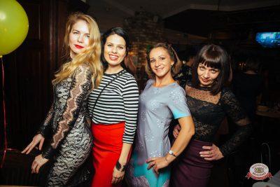 День именинника, 20 октября 2018 - Ресторан «Максимилианс» Екатеринбург - 0062