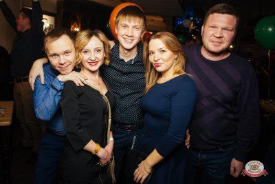 День именинника, 20 октября 2018 - Ресторан «Максимилианс» Екатеринбург - 0063