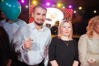 День именинника, 20 октября 2018 - Ресторан «Максимилианс» Екатеринбург - 0066