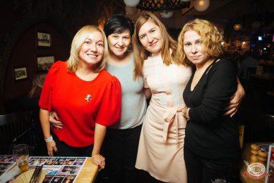 Александр Незлобин, 24 октября 2018 - Ресторан «Максимилианс» Екатеринбург - 11