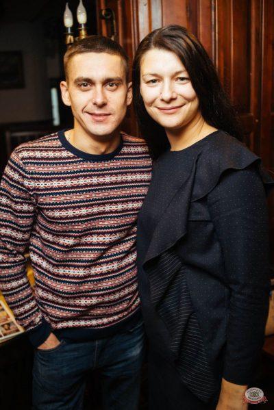 Александр Незлобин, 24 октября 2018 - Ресторан «Максимилианс» Екатеринбург - 12