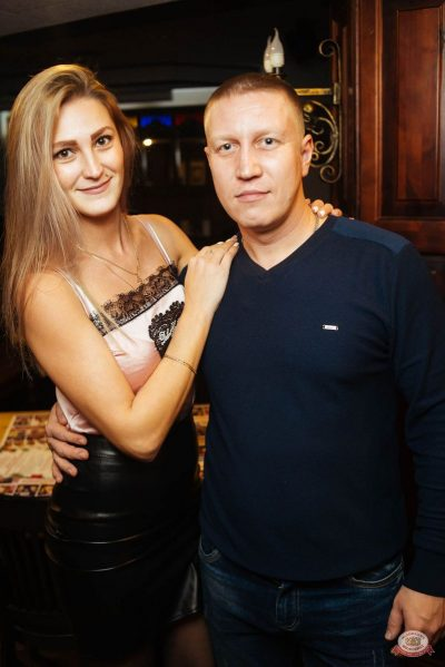 Александр Незлобин, 24 октября 2018 - Ресторан «Максимилианс» Екатеринбург - 13