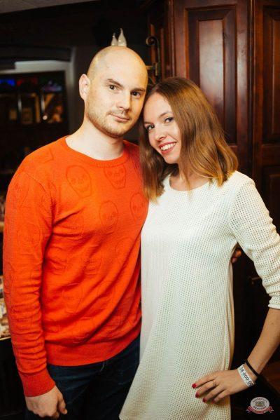 Александр Незлобин, 24 октября 2018 - Ресторан «Максимилианс» Екатеринбург - 14