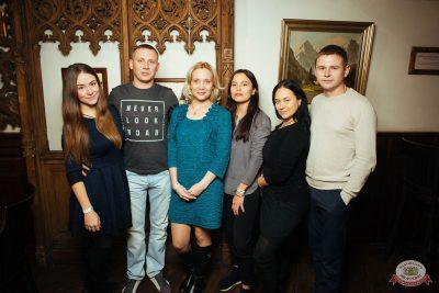Александр Незлобин, 24 октября 2018 - Ресторан «Максимилианс» Екатеринбург - 18