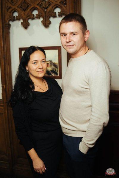Александр Незлобин, 24 октября 2018 - Ресторан «Максимилианс» Екатеринбург - 20