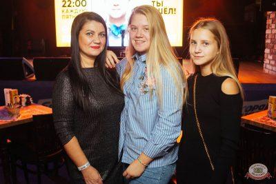 Александр Незлобин, 24 октября 2018 - Ресторан «Максимилианс» Екатеринбург - 31