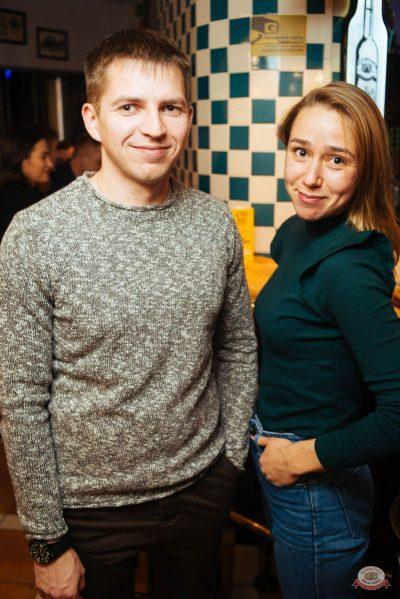 Александр Незлобин, 24 октября 2018 - Ресторан «Максимилианс» Екатеринбург - 34