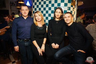 Александр Незлобин, 24 октября 2018 - Ресторан «Максимилианс» Екатеринбург - 37