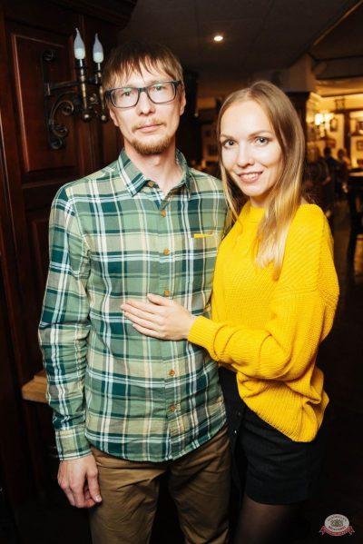 Александр Незлобин, 24 октября 2018 - Ресторан «Максимилианс» Екатеринбург - 38
