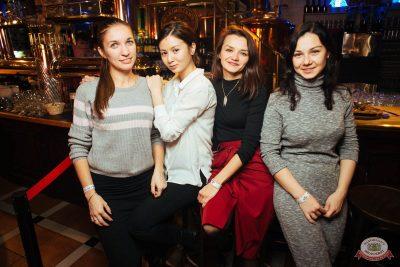 Александр Незлобин, 24 октября 2018 - Ресторан «Максимилианс» Екатеринбург - 39