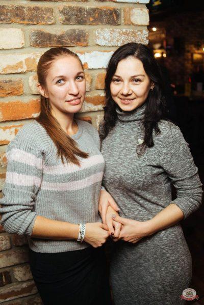 Александр Незлобин, 24 октября 2018 - Ресторан «Максимилианс» Екатеринбург - 40