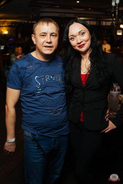 Александр Незлобин, 24 октября 2018 - Ресторан «Максимилианс» Екатеринбург - 41