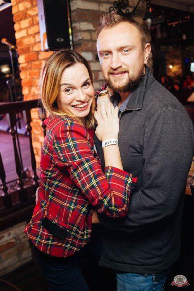 Александр Незлобин, 24 октября 2018 - Ресторан «Максимилианс» Екатеринбург - 42