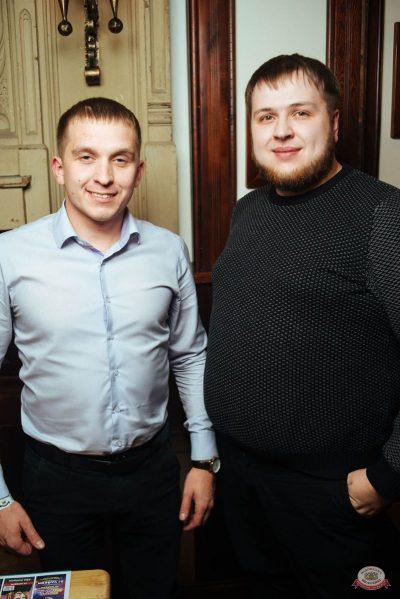 Александр Незлобин, 24 октября 2018 - Ресторан «Максимилианс» Екатеринбург - 45