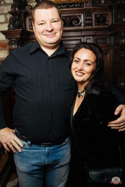 Александр Незлобин, 24 октября 2018 - Ресторан «Максимилианс» Екатеринбург - 47