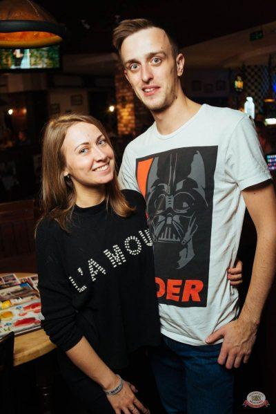 Александр Незлобин, 24 октября 2018 - Ресторан «Максимилианс» Екатеринбург - 49